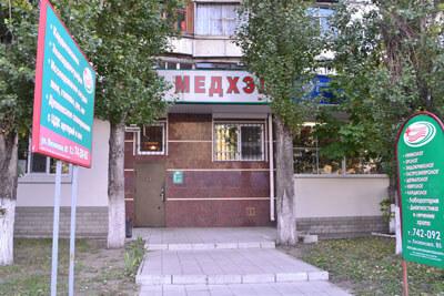 Детская поликлиника по цао москва