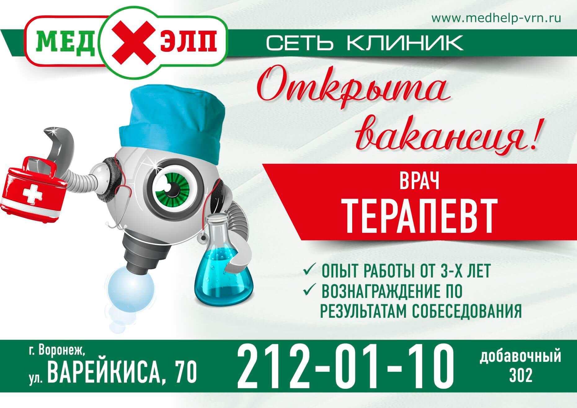 Где купить больничный лист в Москве Левобережный цена